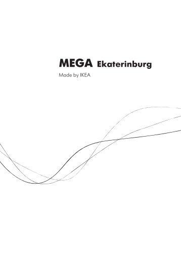 MEGA Ekaterinburg - Ikeascr.com