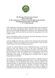 The word of the Secretary-General of the Arab League - AIWF