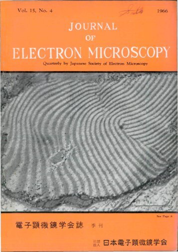 Front Matter (PDF) - Journal of Electron Microscopy