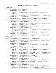 05/03/2013 - 曠野之聲