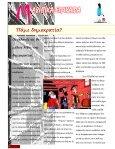 MAGA-ΖῆΝ ΔΕΥΤΕΡΟ ΤΕΥΧΟΣ - Page 6