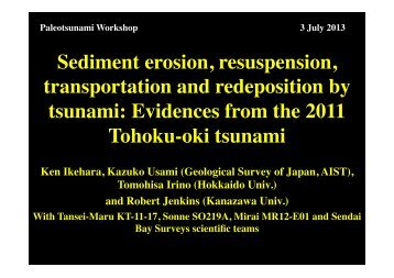 Sediment erosion, resuspension, transportation and redeposition by ...