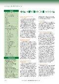 Umweltbericht 2004 - KAGes - Seite 2