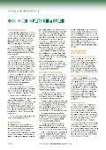Umweltbericht 2004 - KAGes - Seite 6