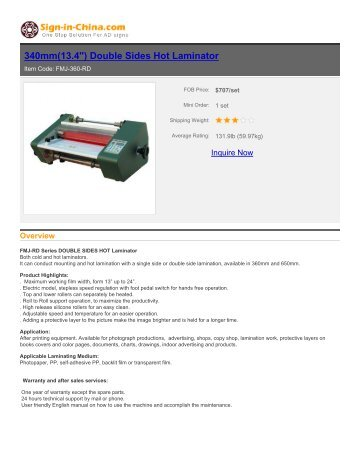 """sign-in-china-340mm(13.4"""") Double Sides Hot Laminator"""