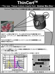 ThinCert - グライナー・ジャパン