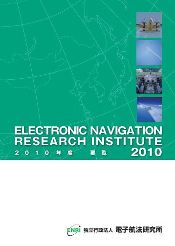 ELECTRONIC NAVIGATION RESEARCH INSTITUTE 2010 - ENRI