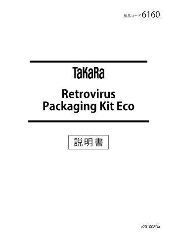 Retrovirus Packaging Kit Eco