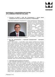 Download Article [PDF, 156 KB] - Warendorf