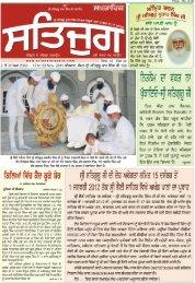 Issue 39 PDF, 17-23 November 2011.pdf - SriBhainiSahib