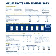 HKUST FACTS AND FIGURES 2012 - Times Higher Education