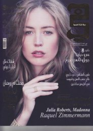 VIVA in HIA Magazin, August 2012