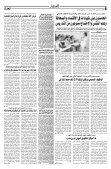 Mise en page 1 - Page 4