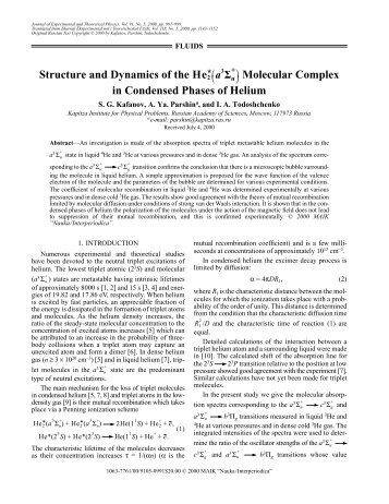 Structure and Dynamics of the Molecular Complex in Condensed ...