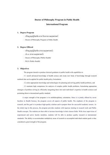 Doctor of Philosophy Program in Public Health International Program
