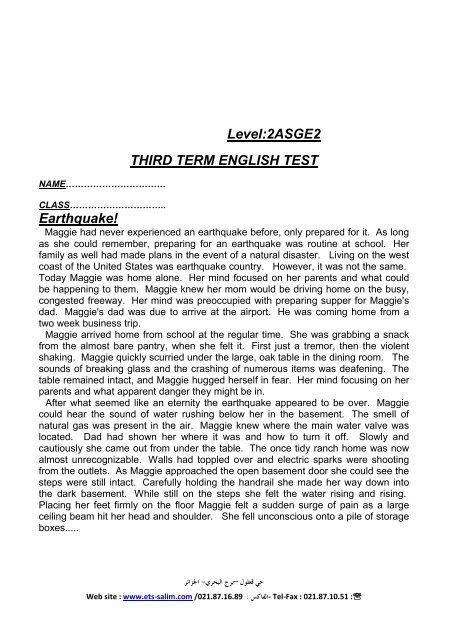 Level:2ASGE2 THIRD TERM ENGLISH TEST Earthquake!