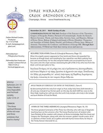 Three Hierarchs Greek Orthodox Church