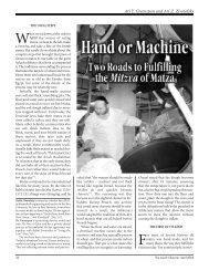Hand or Machine Matzah? - Halachic Adventures