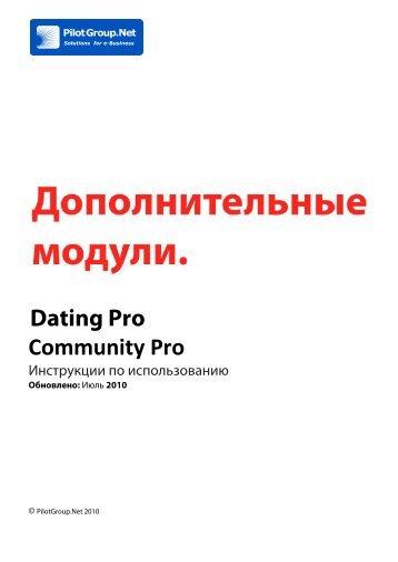 dating co znaczy