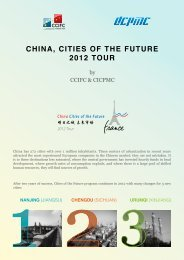 China, Cities of the future 2012 tour - CCIFC