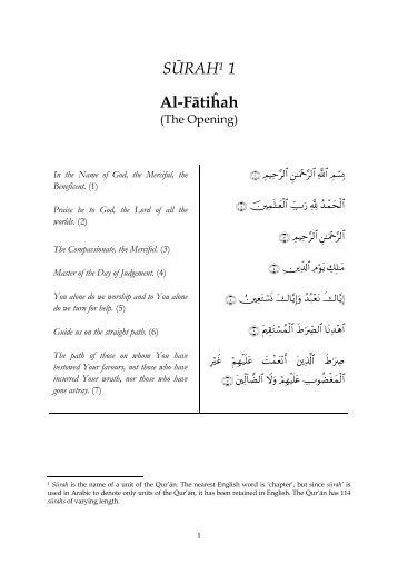 Quran al fi pdf zilal tafsir