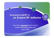 Development of an S-band RF Deflector at IHEP
