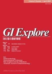 GI Explore Vol.9 No.1