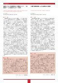 GI Explore Vol.9 No.1 - Page 4