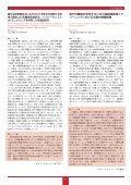 GI Explore Vol.9 No.1 - Page 5