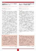 GI Explore Vol.9 No.1 - Page 6