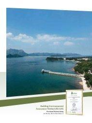 Building Environmental Assessment Method (BEAM)