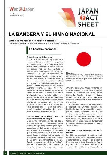 La Bandera y el Himno Nacional - Web Japan