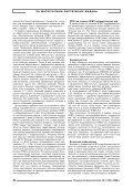 Gastro 1_2008.qxd - Page 3