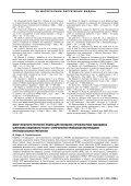 Gastro 1_2008.qxd - Page 7