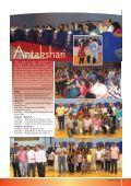 COMPETITIONS PRIZES - India Club, Dubai, UAE - Page 7