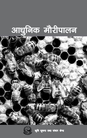Bee Keeping Booklet Final