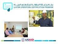 Striving for Excellence AbdelRahman Al-Omari, Jordan ... - ACWUA