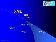 PDF(562KB) - XMLコンソーシアム