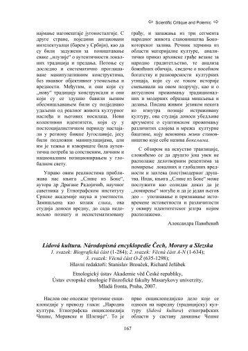Lidová kultura. Národopisná encyklopedie Čech, Moravy a Slezska