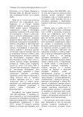 Lidová kultura. Národopisná encyklopedie Čech, Moravy a Slezska - Page 2