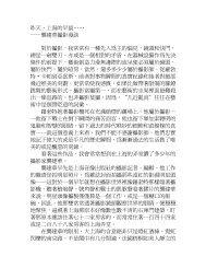 昨天,上海的早晨…… 龔建華攝影漫談對於攝影,我常常有一種 ...