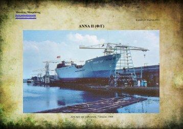 MOTORSHIP ΑΝΝΑ II - Naxos Diving