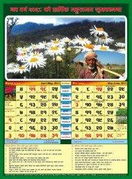 Page 1 Page 2 Page 3 Page 4 Nov-Dec, 2011 12 92lfJ13 14 Qq QC ...