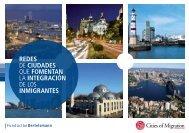 Redes de ciudades que fomentan la integración de los inmigrantes