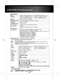 CM 690 II Advanced (USB 3 version) - Manual.pdf - Cooler Master