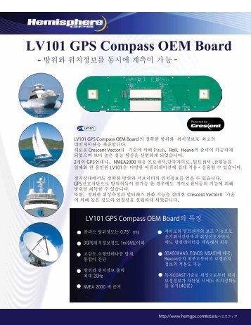 LV101 GPS Compass OEM Board - ヘミスフィア GPS