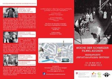 WOCHE DER SCHWEIZER FILMKLASSIKER - Info-Tbilisi