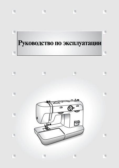 Крышка транспортера ткани штопальная пластина загрузочные устройства ленточных конвейеров