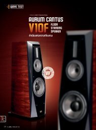 The Wave Test : Aurum Cantus V10F เดือน กุมภาพันธ์ 2555 1
