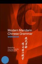 Modern Mandarin Chinese Grammar: Workbook